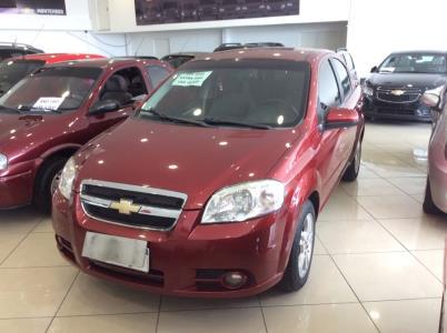 Vehículo - Chevrolet Aveo 2010